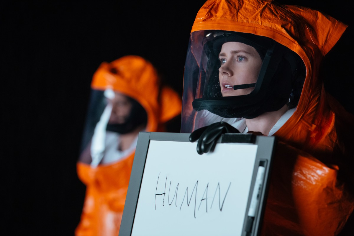 Fantastic Fest: 'Arrival' Review