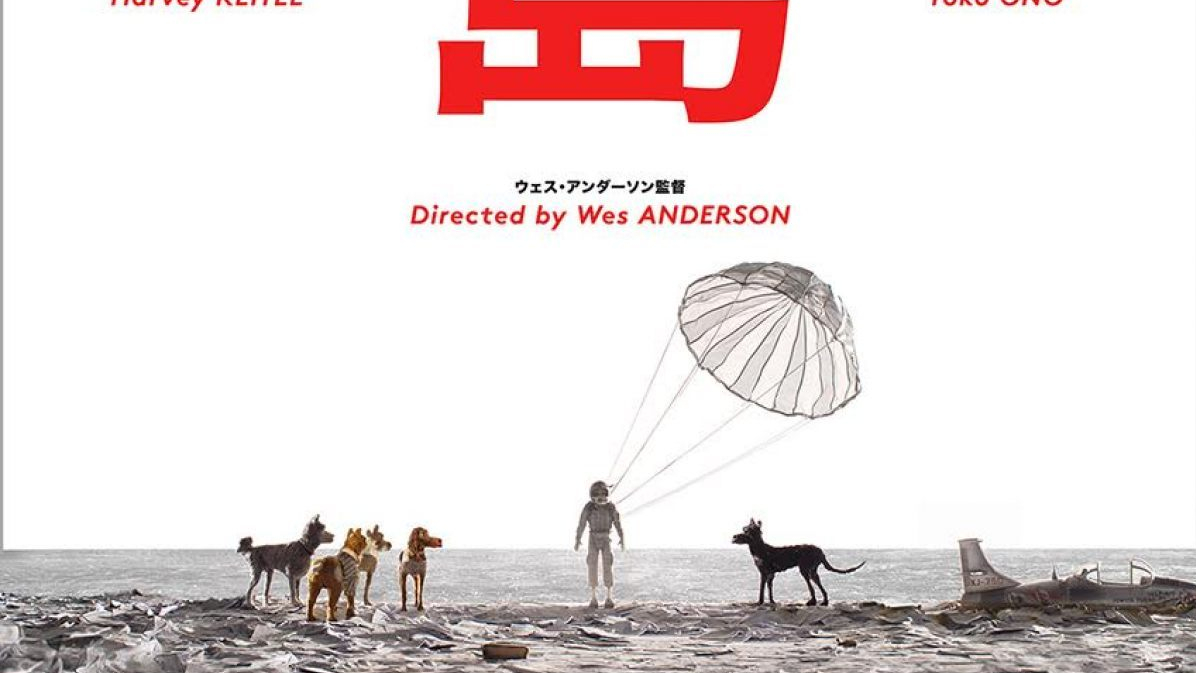 Check Out The First Poster For Wes Anderson S Isle Of Dogs Caffeinated Film